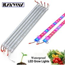 RAYWAY Led Plant Grow Light SMD 5630 / 5730 hydroponic Systems Grow Led Bar Light Waterproof DC 12V 0.5M Led Grow Strip Lights