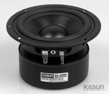 2PCS Kasun BO-4509F 4'' midrange speaker magnetism shielded textile cone mid-woofer power handling 70W(China)