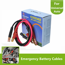 6.56 Feet 500 AMP Extra Long Heavy Duty Super Power Booster Starter Commercial Grade Jumper Cables For Emergency(China)