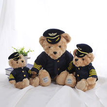 Teddy Air Force Bear Toy Children Good Stuff Stripes Uniform Pilot Dressed