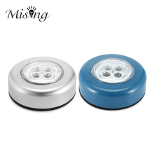 Silver/Blue Mini Wheels Shaped 4 LED Night Light Lamp Battery Powered Blub Wireless Bright Wall Cordless Touch Stick Night Lamp(China)