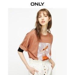 Женская футболка с круглым вырезом и полурукавом, свободного покроя