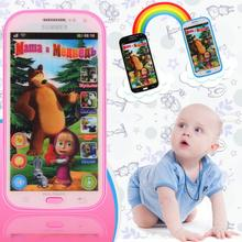 Hot! Russian Language Children Mobile Toy Baby Phone Toy Talking and Bear Learning Machine education Electronic Toy New Sale(China)