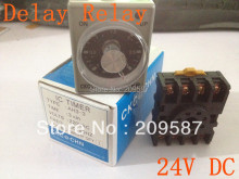 24V Power on delay timer time relay 0-3 minute 3m & Base