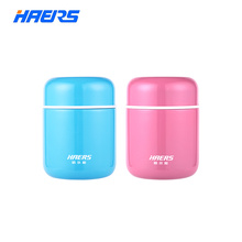 Haers Candy Color Food Soup Thermos BPA-free  Stainless Steel Vacuum Thermos Lunch Box for Kids 200ml 400ml