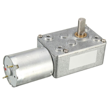 12V 12rpm DC JGY370 Worm Turbo Gear Motor Right Angle Gear Motor Metal Gearbox(China)