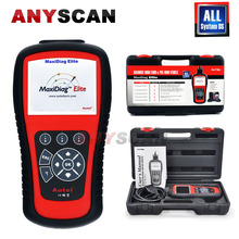 Original Autel Maxidiag Elite MD802 All System + DS Model OBDII CAN EOBD Car Diagnostic Tool MD802 (MD701+MD702+MD703+MD704)(China)