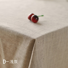 High-grade striped linen table cloths for home cloth christmas round fabric minimalist cloth wedding decoration tablecloth