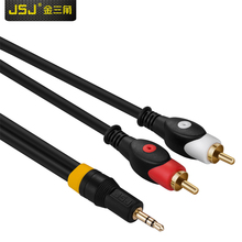 JSJ-332 one AUX to two RCA audio cable  3.5MM AUX turn double Lotus head RCA audio cable computer speaker line