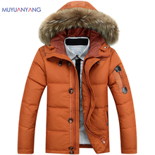 Winter Mens Down Jackets Plus Size XXL XXXL Warm White Duck Down Jacket Casual Thicken Hooded Coats Outerwear High Quality(China)
