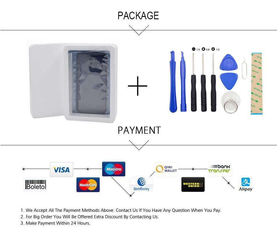 philips store package