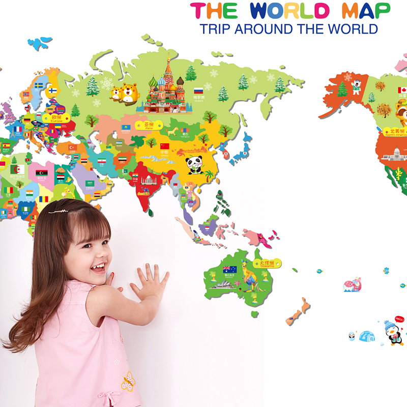 World Map Vinyl Art Wall Sticker For Kids Room Decoration