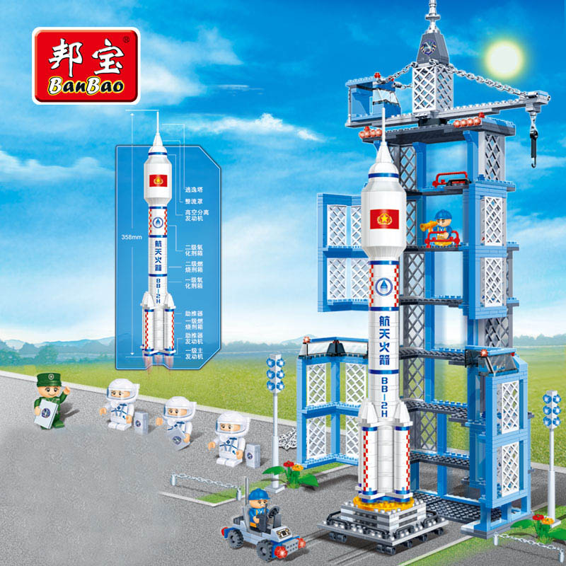 BanBao boys and girls children gifts block building blocks toys Shenzhou 10 rocket space souvenirs Compatible with Legoe<br>