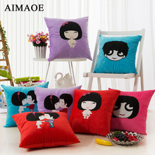 Lovely millet hold pillow pillow doll design fashion lovers sofa cushion for leaning on of multifunctional pillow pack mail