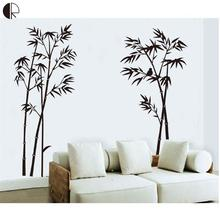 Super Fashion Bamboo Wall Decor Wall Stickers Elegant DIY Removable Plastic Wall Vinyls Decal Poster Vintage Wall Art  HH1379