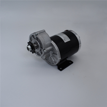 Golf cart light and medium electric tricycle motor MY1020Z 600W36/48/60V Electric Tricycle Conversion Kit Motor E-bicycle motor(China)