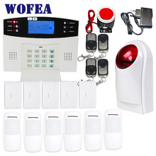 LCD display two way intercom home security GSM alarm system with Wireless Flashing Siren Strobe light Siren for wofea alarm(China)