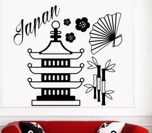 Vinyl City Wall Decals Country Japan Decal Bedroom Living Room Home Decor(China)