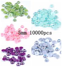 Half Round Pearls AB Colors Crafts Decoration Flatback Beads 5mm 10000pcs/lot Perfect For Jewelry Making DIY Cell Phone Supplies