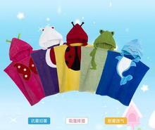Cute cartoon fashion animal model boys girls children cotton bathrobe bath towel free shipping