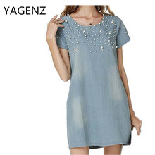 Factory Direct Sales Europe Summer Fashion Cowboy  Dress Beaded Short Sleeved Loose Large Size Women Fat MM Cowboy Dress2017 A19