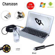 Chanseon 8mm USB+Android Adapter 2 in 1 2m 5m 10mEndoscope Inspection Tube Phone Endoscopio Camera OTG IP67 Waterproof Endoskop(China)