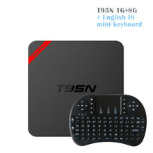 T95N - Mini MX + Plus Android 6.0 TV BOX Amlogic S905X quad-core 1G/8G KODI 16.0 Smart Tv Box Media Player+i8 Wireless Keyboard Runsnail Store store