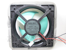 Free Delivery.4515JL-03W-S20 9V 0.17A Refrigerator fan Cooling fan(China)