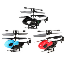 High Quality QS QS5013 2.5CH Mini Micro Remote Control RC Helicopter Remote Control Toys Black Blue Red Yellow 4Colors For Kids(China)