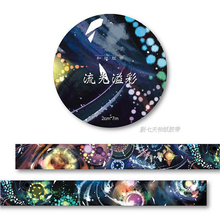 Beautiful 20mm*7m  high quality  washi paper  tape/Beautiful and secret  outer space  masking  japan  washi tape