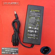 DC 12V 3A AC 100-240V LED light power adapter LED Power Supply Adapter drive for 5050 2835 LED strip 12V3A without line Real 3A
