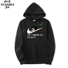 Male Bodybuilding Hoodies Fitness Clothes Hoody Cotton Hoodie Men Sweatshirts Men's joggers Commodore64/Dragon Ball sportswears(China)