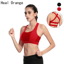 Women Sports Bra Push Up Shockproof Vest Tops with Padding for Running Gym Fitness Jogging Yoga Shirt Workout Top Underwear