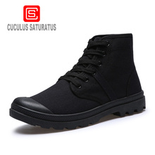 Cuculus Men Military Tactical Boots Desert Combat Outdoor Army Travel Shoes Leather Ankle Male Boots 5815