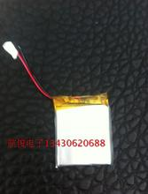Special sale of the stock market price good talk about toys 3.7V polymer lithium battery 504045850 Ma A Li-ion Cell