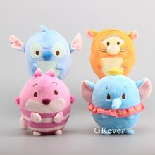 Cartoon 4 Stlyes Ufufy Cheshire Cat Dumbo Stitch Plush Toy Kawaii Soft Stuffed Dolls 16-18 cm