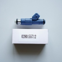 fuel injector for Cadillac / HOLDEN / OPEL / SAAB / VAUXHALL / VOLVO OEM: # 0280155712
