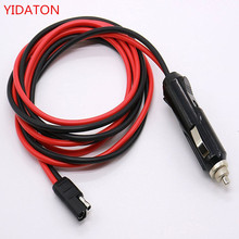 Power Cable 12V for Motorola Mobile Car Radio GM300 GM338 GM340 GM360 GM380 GM3688 GM1280 GM140 GM160 GM640 GM660 CM200 New(China)