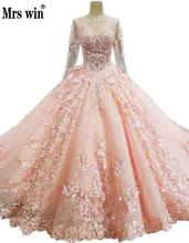 Pink Wedding Dress 2017 The High Grade Full Sleeve Luxury Sweep Train Zipper Back Lace Embroidery Princess Long Tail Ball GownC(China)