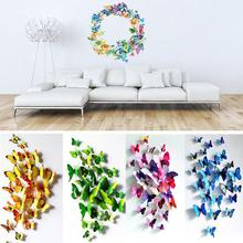 12 Pcs 3D Butterfly Vinyl Art Design Decal Window Wall Stickers Fridge Magnet For Wedding Room Home Decoration 16 Colors