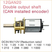 2PCS 2PCS 12GAN20 micro DC gear motor,Double output shaft N20,DIY Smart car,(CAN installed encoder)