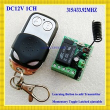 Radio Remote Control Switch 12v DC Mini Receiver Metal Push Button Transmitter Learning Code 315/433 Momentary Toggle Latched(China)