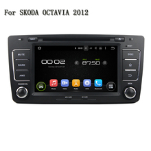 8 Inch HD 1024x600 4 Core RAM 1GB Android 5.1.1 GPS Wifi BT DRS Car DVD Player For Skoda OCTAVIA 2012 With Can Bus(China)