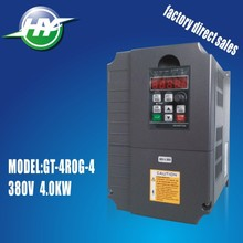 Huanyang 380V spindle motor drive variable frequency converter VFD vector control inverter 4kw