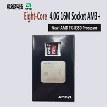 AMD FX 8350 CPU Processor FX-Series Eight Core 4.0G 125 Watt Desktop Socket AM3+ FD8350FRW8KHK NEW! sell FX 8300(China)