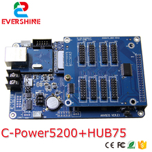 Lumen C-power 50 RGB Full Color Wireless LED Controller Card For Advertising Video Asynchronous card NET port(China)