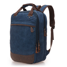 Men backpack Casual canvas bag man bag computer backpack student leisure shoulder bags(China)