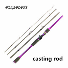 POLAPOFEI Carbon Fishing Rod Spinning Fishing Pole Lure Casting Rod Fly Fish Tackle Feeder Olta Peche Fit For Shimano reel E264(China)