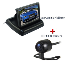 Parking Assist  4.3 Inch TFT LCD Mirror Monitor With Car Rear view camera Reverse  Night Vision Sensor System