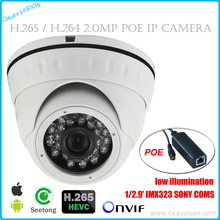 POE IP Camera 720P 1080P Indoor Dome Camera DC48V 2MP H.264 H.265 IMX323 SONY COMS Network Camera Onvif P2P FULL POE IP CAMERA
